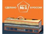 Теплый пол №1 на стеклосетке (17)
