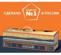 "Кабельный теплый пол ""Теплый пол №1"" - 8,0 м2 - 1200 Вт"