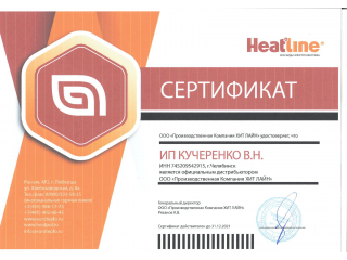 Мы официальные дистрибьюторы компании HEATLINE