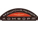 """Кабельный теплый пол """"Национальный Комфорт"""" (12)"""
