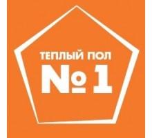 "Теплый пол ""№1"" на площадь  1.5-2,0 м2, 225 Вт"