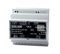 MST-91Ai Wi-Fi